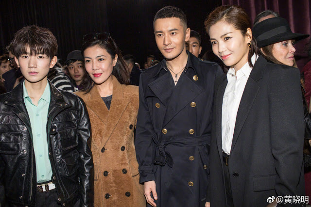 Paris Fashion Week 2018 Givenchy Chinese stars