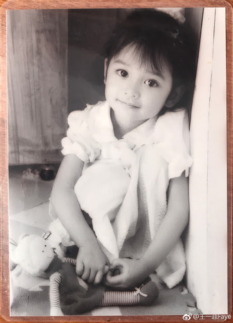 Wang Yifei childhood photo