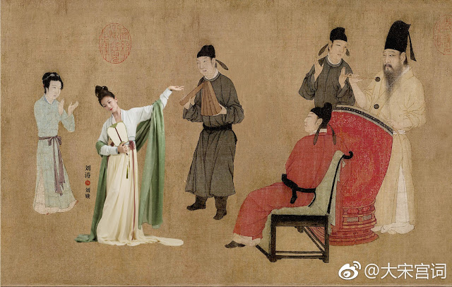 Poetry of the Song Dynasty Liu Tao