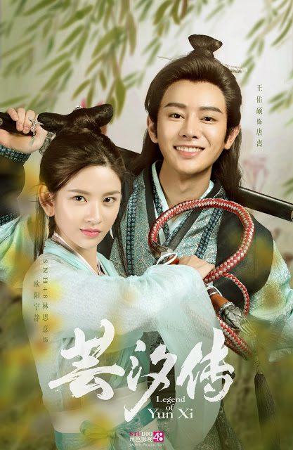 Legend of Yun Xi Poster