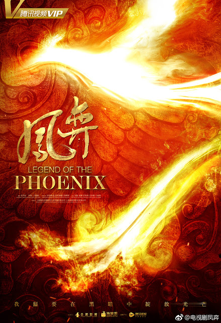 Legend of the Phoenix