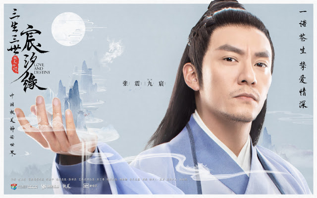 Chang Chen Love and Destiny xianxia