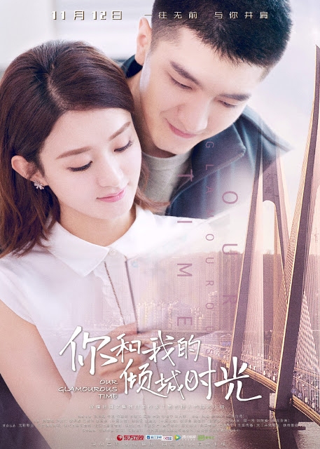 Our Glamorous Time Zhao Liying Jin Han Poster