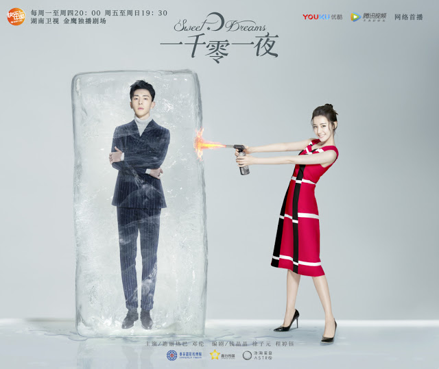 Sweet Dreams 2018 Chinese TV Series