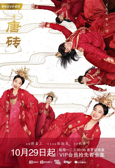Poster Tang Dynasty Tour
