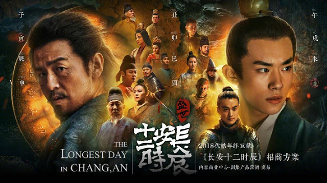 The Longest Day in Chang An Poster