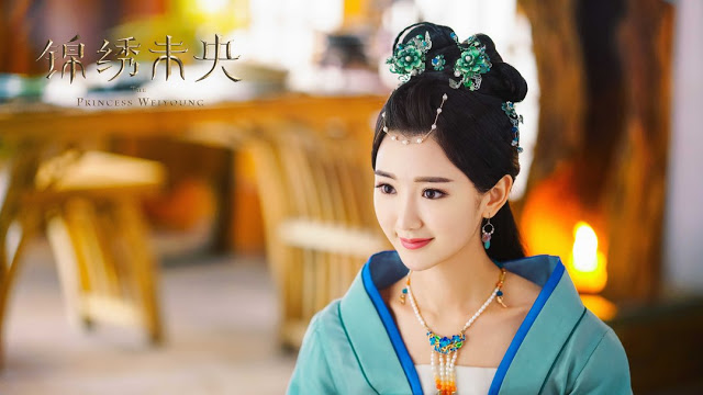 c-drama Princess Weiyoung starring Tiffany Tang Yan and Vanness Wu