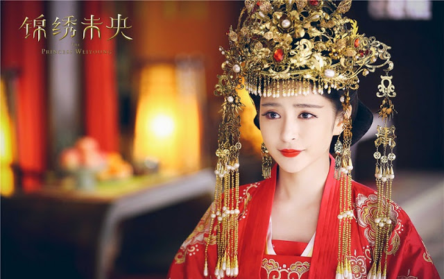 Li Xin Ai in Princess Weiyoung