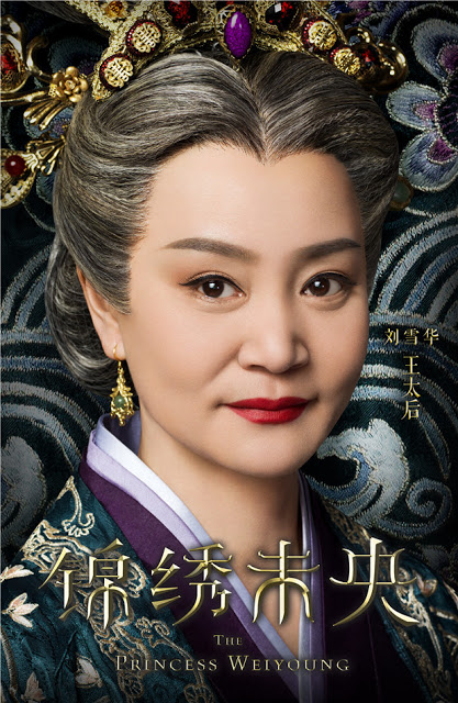 Liu Xue Hua in Princess Weiyoung