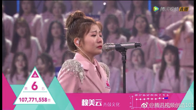 Produce 101 Rocket Girls Lai Meiyun