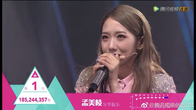 Produce 101 Rocket Girls Meng Meiqi