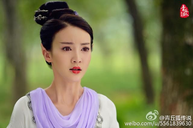 Qing Qiu Legend of Nine Tails Fox Gina Jin Chen