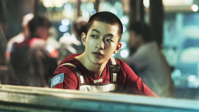the wandering earth qu chuxiao