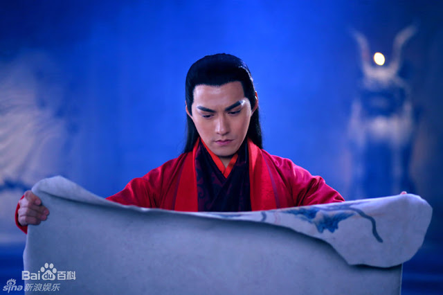 Romance of the Condor Heroes 2014