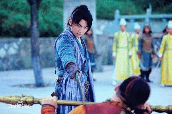 Chen Xiao in Romance of the Condor Heroes 2014