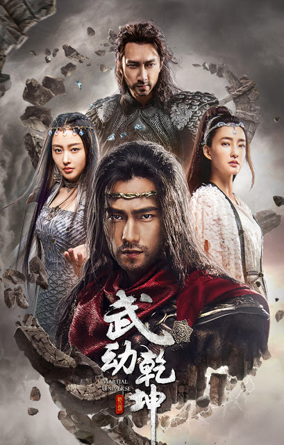 Martial Universe Chinese tv series web traffic