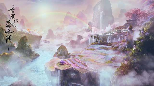 Ashes of Love Flower Realm