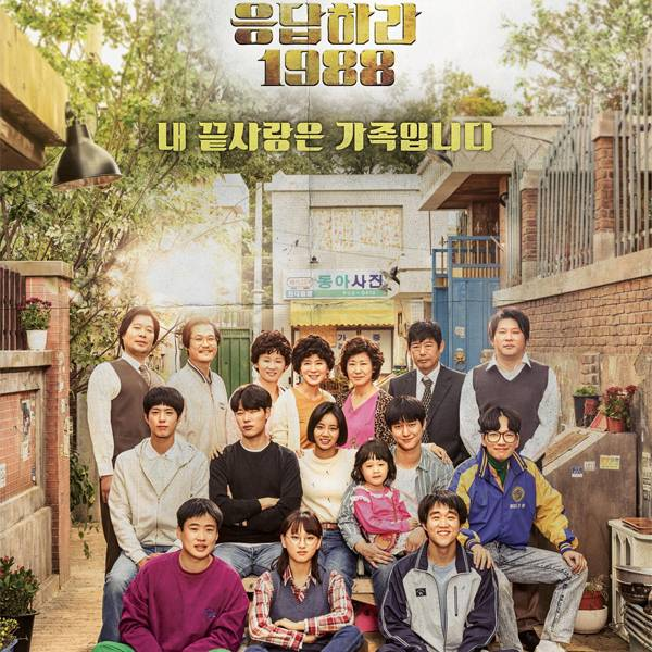 Reply 1998
