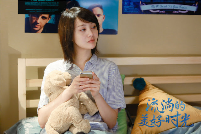 river flows to you cast Zheng Shuang