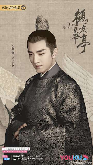 Royal Nirvana cast Jin Han