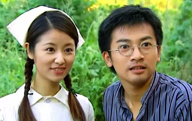 Ruby Lin Alec Su Romance in the Rain