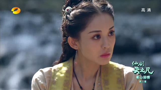 Gu Li Na Zha in Chinese Paladin 5 episode 2