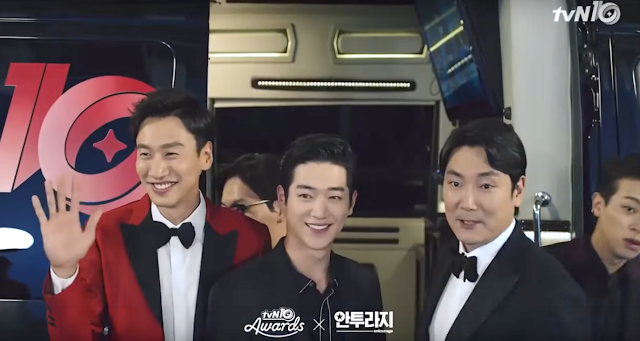Entourage Korean remake