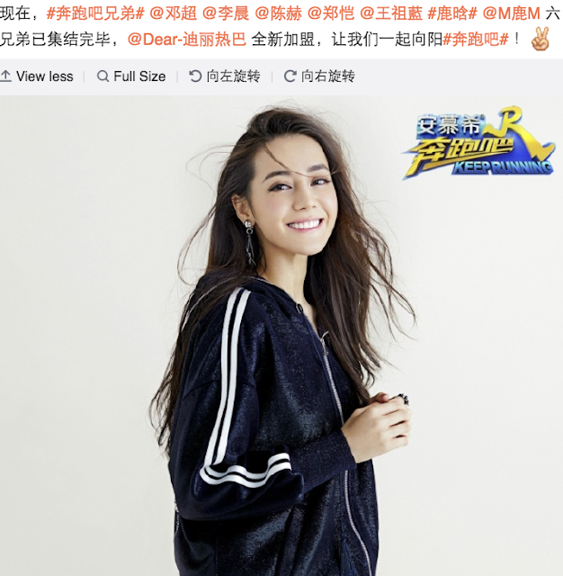 Dilraba Dilmurat Running Man China Season 5