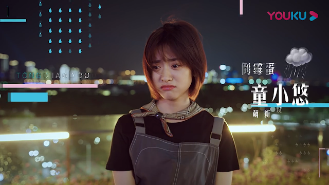 count your lucky stars trailer shen yue