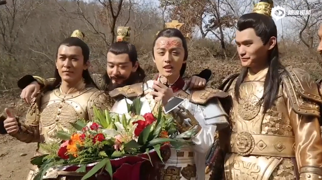 A Chinese Odyssey Love You A Million Years