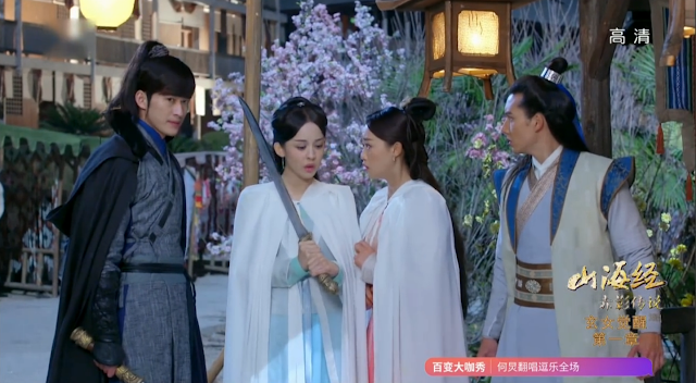 Zhang Han and Gu Li Na Zha in The Classic of Mountains and Seas, a Chinese fantasy series