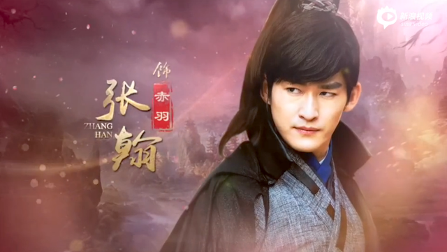 Zhang Han in The Classic of Mountains and Seas, a Chinese fantasy series