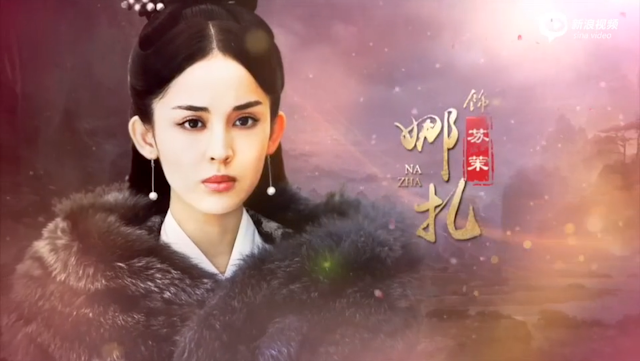 Gulnezer in The Classic of Mountains and Seas, a Chinese fantasy series