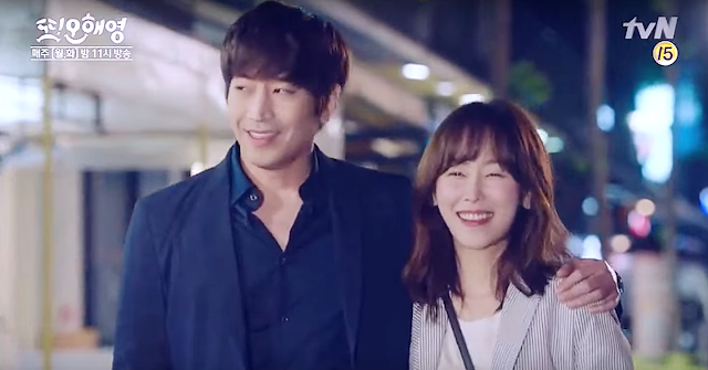 2016 kdrama Oh Hae Young Again