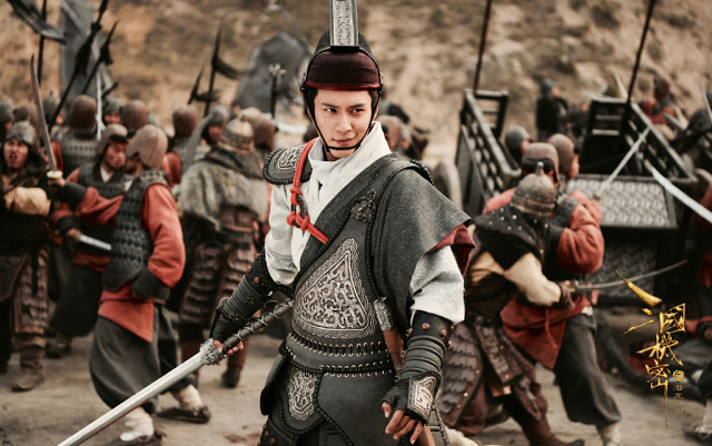 Secret of the Three Kingdoms c-drama Elvis Han