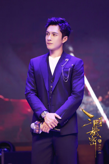 Secret of the Three Kingdoms Presscon Elvis Han