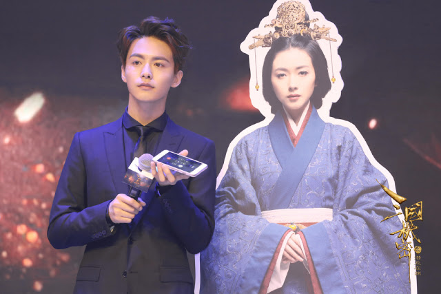 Secret of the Three Kingdoms Presscon Ma Tianyu