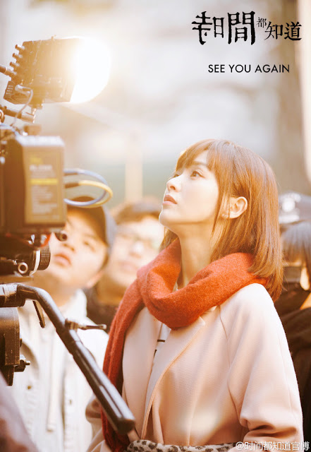 See You Again Filming c-drama