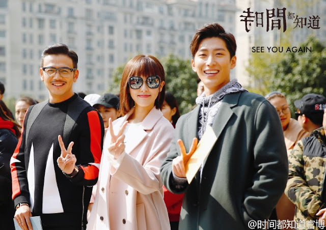 See You Again Filming Tang Yan