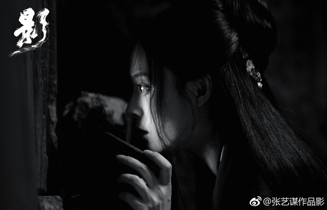 Zhang Yimou Shadow Movie Stills Betty Sun