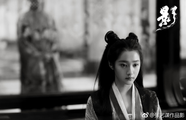 Zhang Yimou Shadow Movie Stills Guan Xiao Tong