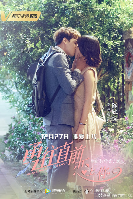 Nichkhun and Daisy Li Muchen (Shall We Fall In Love Poster)