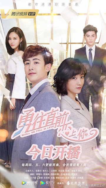 Nichkhun Wang Feifei Shall We Fall in Love cdrama