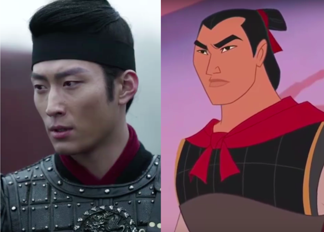 Petition Shawn Dou as Li Shang