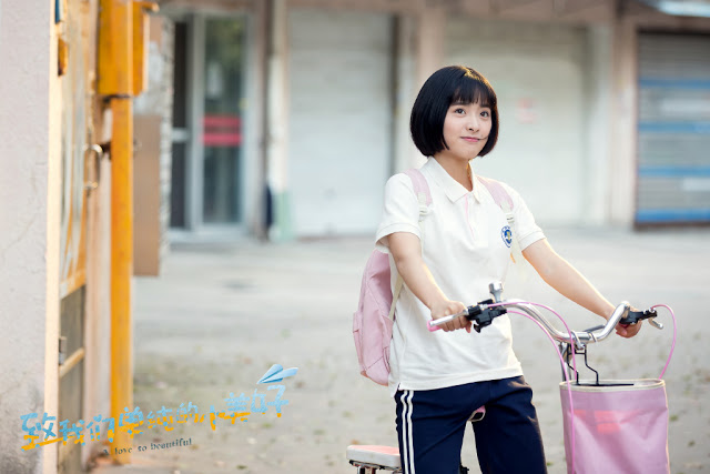 a love so beautiful cdrama  shen yue