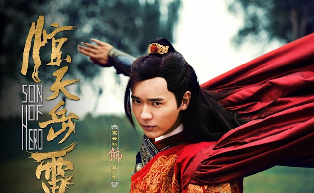 Gao Yunxiang in 2016 cdrama Son of Hero
