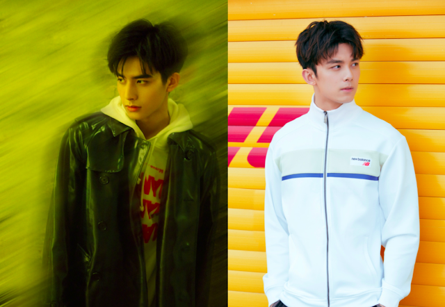 Song Weilong Wu Lei mixup
