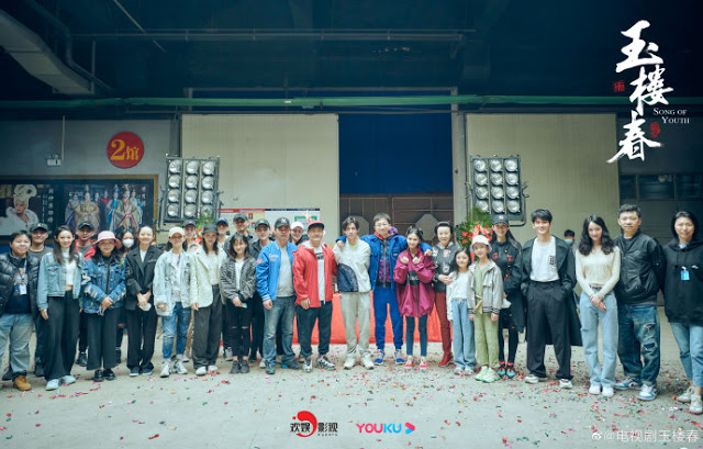 song of youth boot ceremony