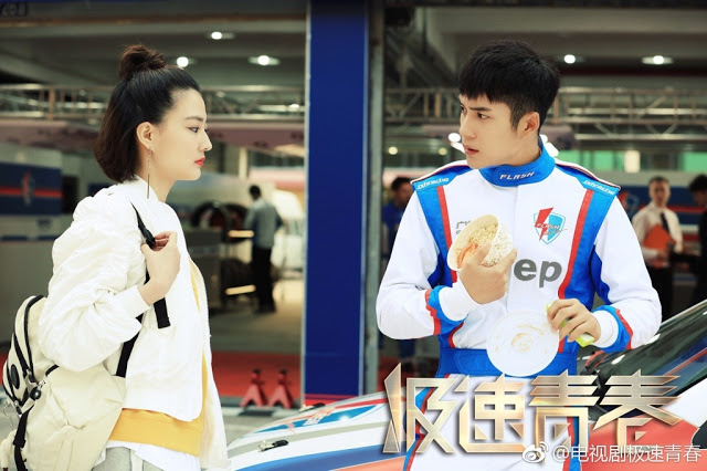 Speed Chinese TV Series car racing