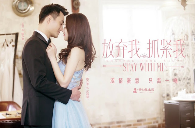 Chinese TV series Stay With Me